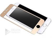 Защитное стекло для Iphone 6 / 6s plus золото