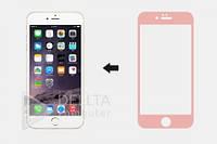 Защитное стекло для Iphone 6 / 6s plus розовое
