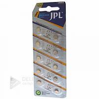 Батарейка JPL AG4 LR626 10шт бл, V, 1.5В,  (Цена за 10 шт.), батарейка для часов JPL AG4 LR626