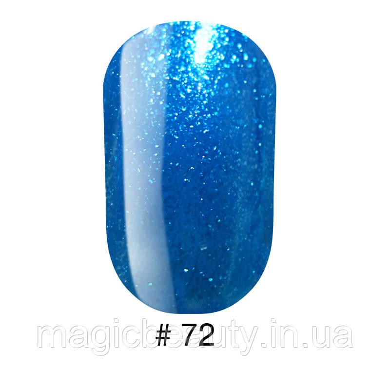 Гель-лак G.La Color №72
