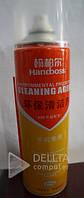 Чистящее средство FH-HB036, пенный спрей, антистатик и полироль, 550 мл, Спрей для чистки поверхностей FH-HB036