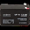 Аккумулятор AGM LP 12 - 7,2 AH