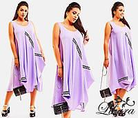 Однотонное женское платье приталенного силуэта из льна.
