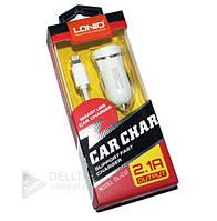 Автомобильное зарядное устройство+iphone USB кабель DL-C12, авто зарядное для телефона