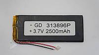 Литий - полимерный аккумулятор 313896, 2500 мАч, 3,1x38x96 мм, 3.7 В, литий - полимерная батарея, аккумулятор для элетроники, батарея для портативной