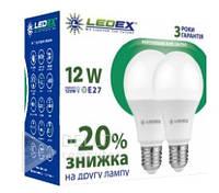 Светодиодная лампа LedEX 12W E27 4000k, 1140Lm ПРОМО 2шт, Лампа LED LedEX 12W E27