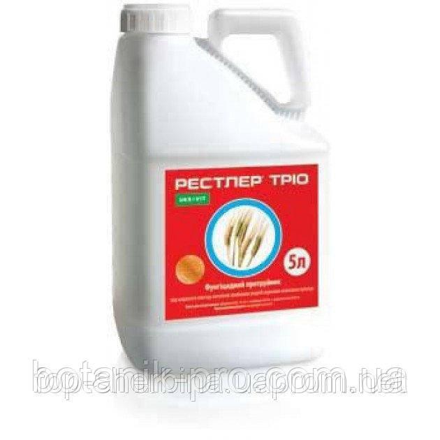 Протравиетль семян Рестлер Трио, КС,5л.