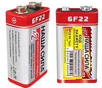 Батарейка Наша Сила 6F22 крона, солевая, 9В, цена за 10 шт, Батарейка для радиоприемника Наша Сила 6F22 Крона