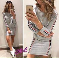Женский стильный спортивный костюм: кофта + юбка