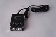 Зарядка СЗУ 4USB порт 5v 2.5a,  Мобильное зарядное устройство для телефона