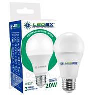 Светодиодная лампа LedEX 20W E27 4000k, 1900Lm LED лампочка с патроном E27