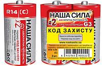 Батарейка Наша сила R14, солевая,  C, 1.5В, (Цена за 24 шт.) батарейка для радиоприемника Наша сила R14