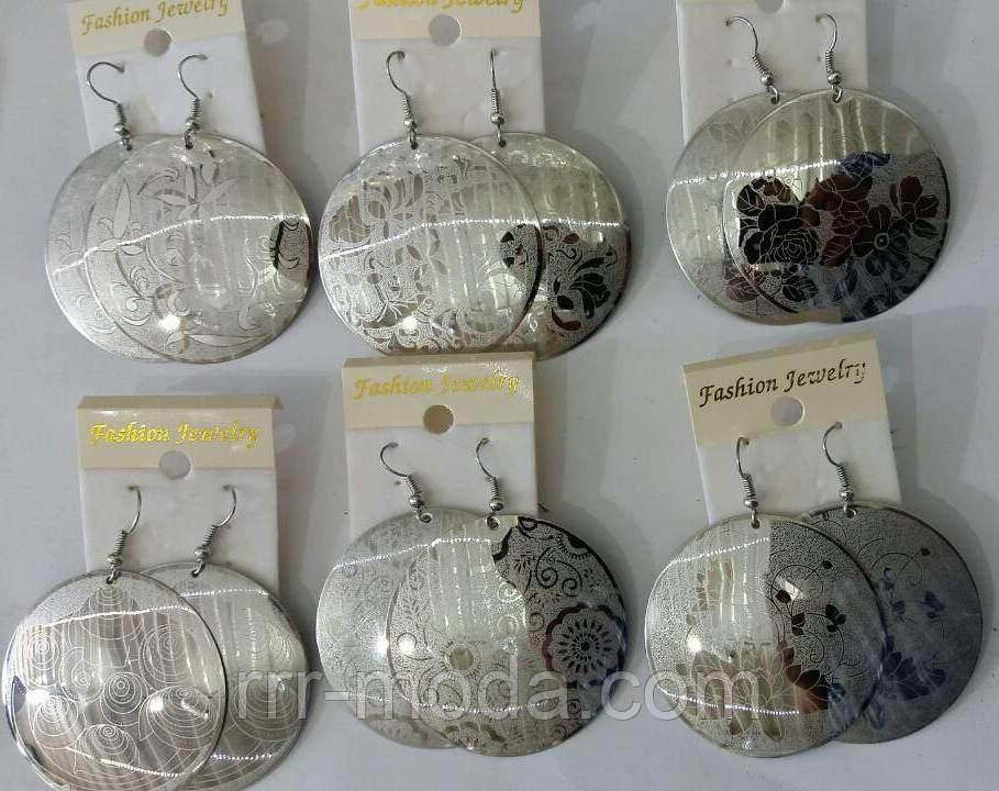 Круглые серьги диски с рисунками (12 шт), металлические серьги RRR 3146