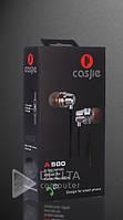 Наушники с микрофоном Casjie A 500, mini jack 3.5 мм, Без крепления, с микрофоном, универсальные, наушники затычки