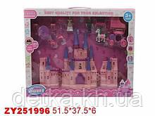 Замок 666-568 с мебелью куклами каретой