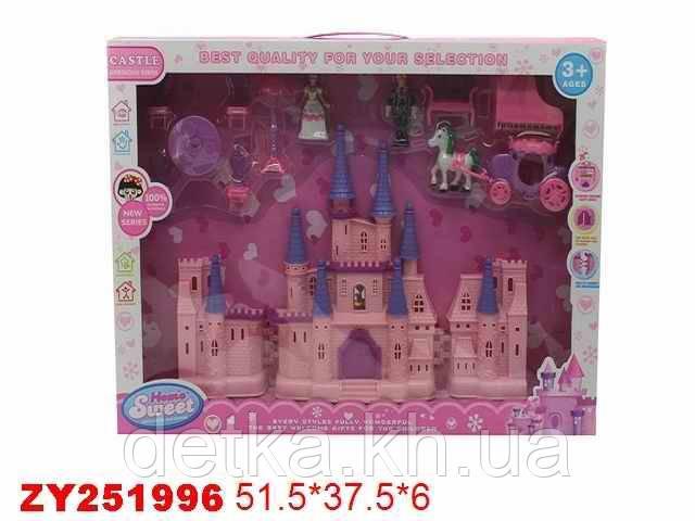 Замок 666-568 с мебелью,куклами,каретой