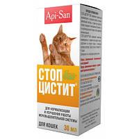 Стоп-Цистит Био (суспензия) 20мл для кошек.  Апи-сан
