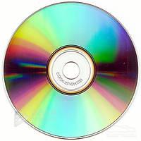 Диск для записи DVD-R ARITA 50 шт (Цена указана за 1шт)