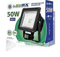 Прожектор Ledex с датчиком 50W 6500k, Уличное освещение