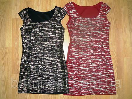Жіночі сукні, фото 2