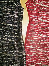 Жіночі сукні, фото 3