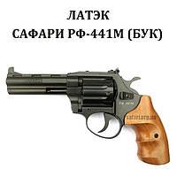 Револьвер Латэк Сафари РФ-441М (Бук), фото 1