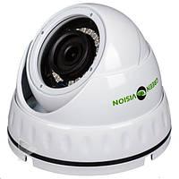 "Антивандальная IP камера Green Vision GV-053-IP-G-DOS20-20, Матрица:1/2.8"" SONY iMX322, Сеть, 2.0MP, Камера видеонаблюдения"
