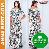 """Длинное белое платье с цветами """"Ксения"""""""