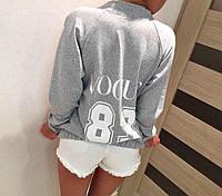 Женская спортивная кофта бомбер на молнии лого Vogue