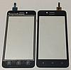 Оригинальный тачскрин / сенсор (сенсорное стекло) для Huawei Y3 II 4G (черный цвет)