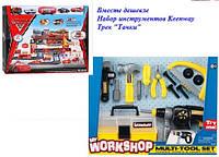 Набор инструментов Keenway арт.12761 + трек 660-86-88