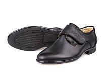 Детские школьные туфли для мальчиков от фирмы Kimbo-o C602-11 (8 пар 26-31)