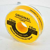 Фум-лента 12х0,075mmх8m.