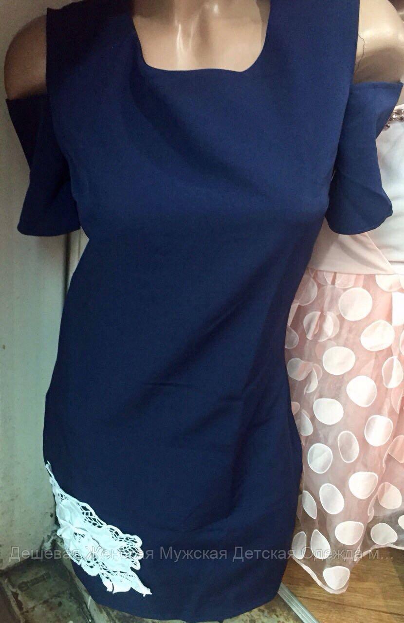 Стильне плаття жіноче