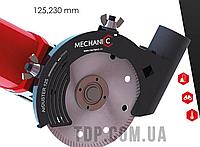 Защитный кожух для болгарки Mechanic Air Duster 125 мм (19568442013), фото 1