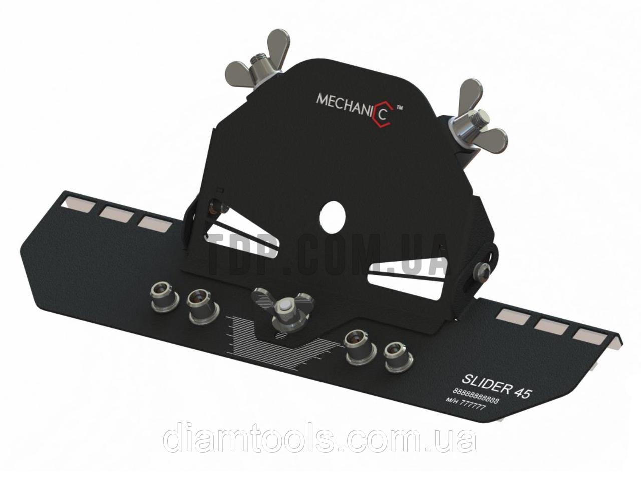 Насадка на УШМ Mechanic SLIDER 45* градусов для чистого реза (19568442012)