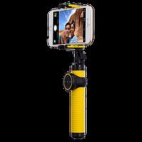 Монопод Momax Selfie Hero XL 150см Bluethooth Yellow