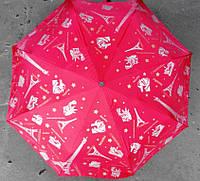 Зонт.ЖЕНСКИЙ  ART-74082 Зонты DOPPLER.