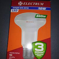 Лампа светодиодная рефлекторная R 80 10Bт Е27