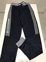 """Детские спортивные штаны для мальчика """"wanex"""""""