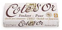 Мини формовщик шоколадных плиток 30 кг/ч