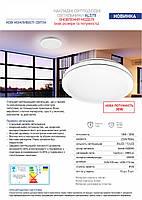 Светильник  светодиодный  AL579 36W, фото 2