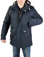 Стильная удлиненная зимняя мужская куртка