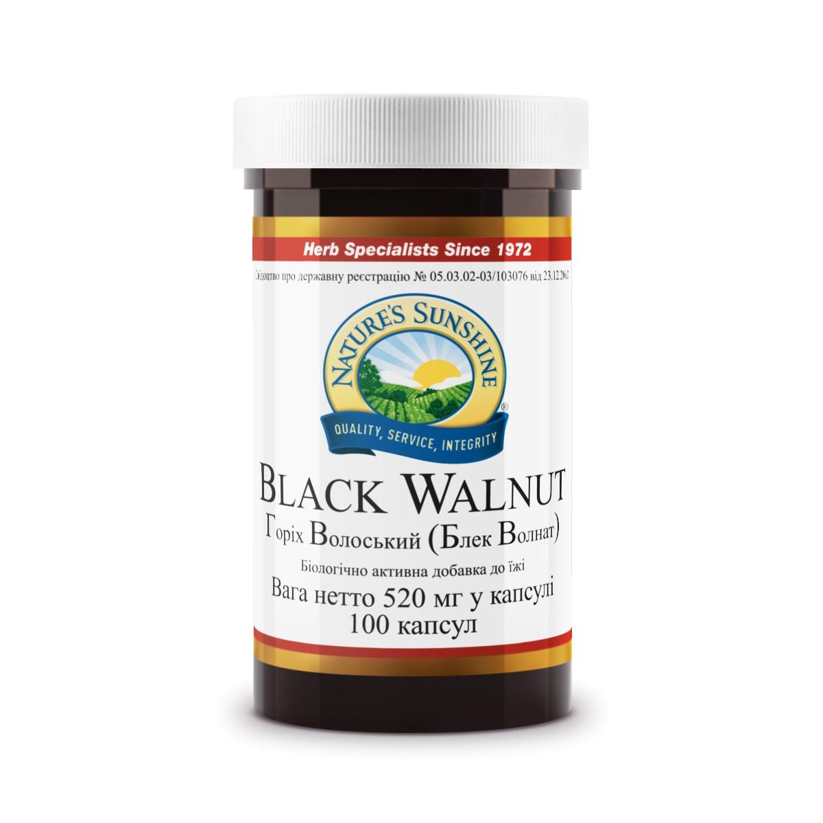 Грецкий черный орех бад НСП Black Walnut от глистных инвазий.