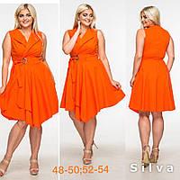 Женское платье по колено в двух цветах большого размера. Ткань: бенгалин. Размер: 48-50,52-54.