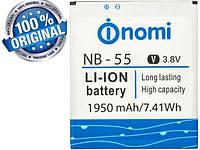 Аккумулятор батарея NB 55 для Nomi i505 оригинал