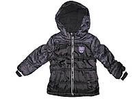 Куртка для мальчика на флисе, Lupilu, размеры 92, 116, арт. 300