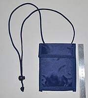 Кошелёк-сумка туриста для документов на шею.