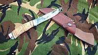 Нож охотничий  с рукоятью из бересты+чехол из кожи Сталь 440с