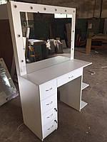 Стол визажиста для макияжа, зеркало с подсветкой